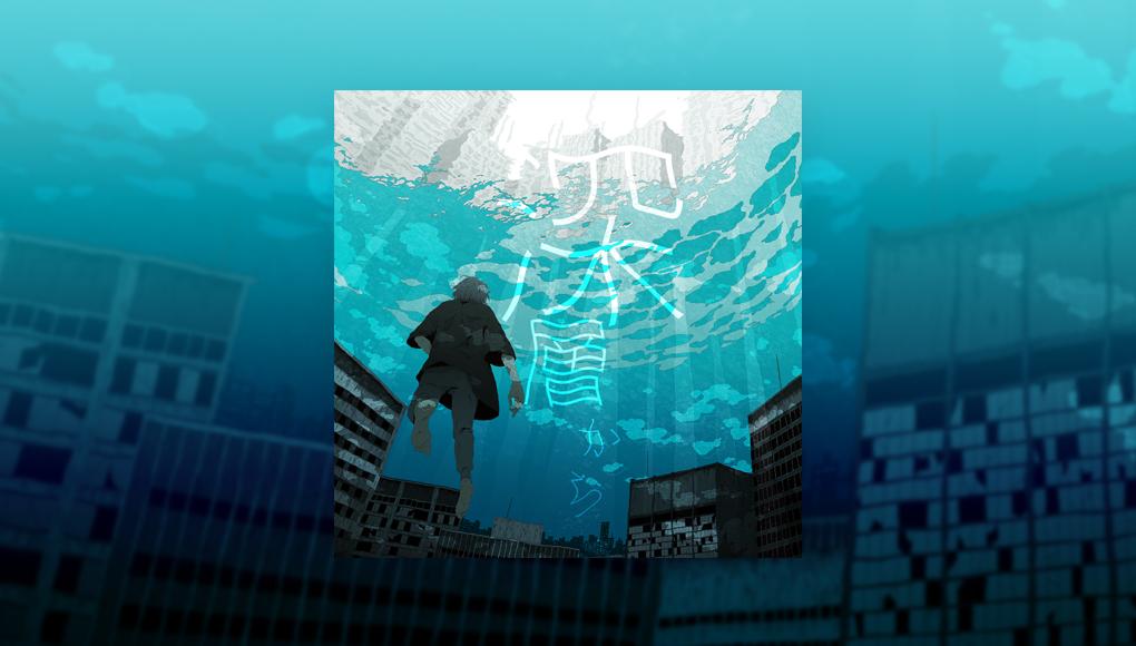 2nd ALBUM「深層から」 SPECIAL SITE